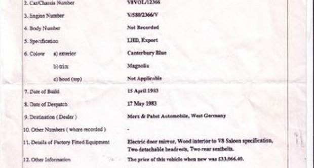 Aston Martin V8 Vantage 1983