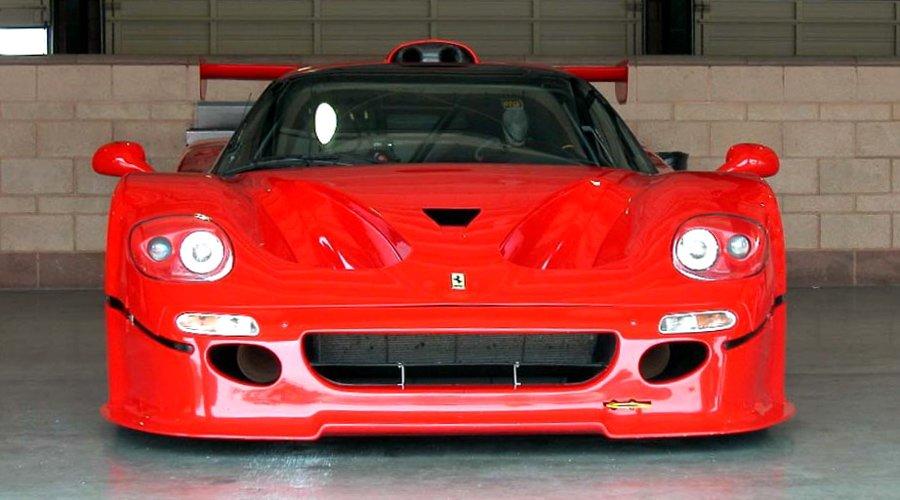 1996 Ferrari F50 GT: One of three