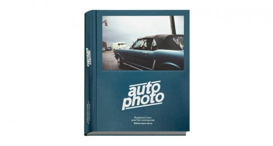 Sometimes You Just Have To Think Outside The Box To Rediscover The Automobile Or Look Through The Lenses Of Some Of The Best Photographers In The World