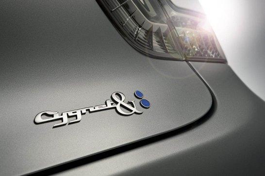 Aston Martin Cygnet & Colette: Très mignon!