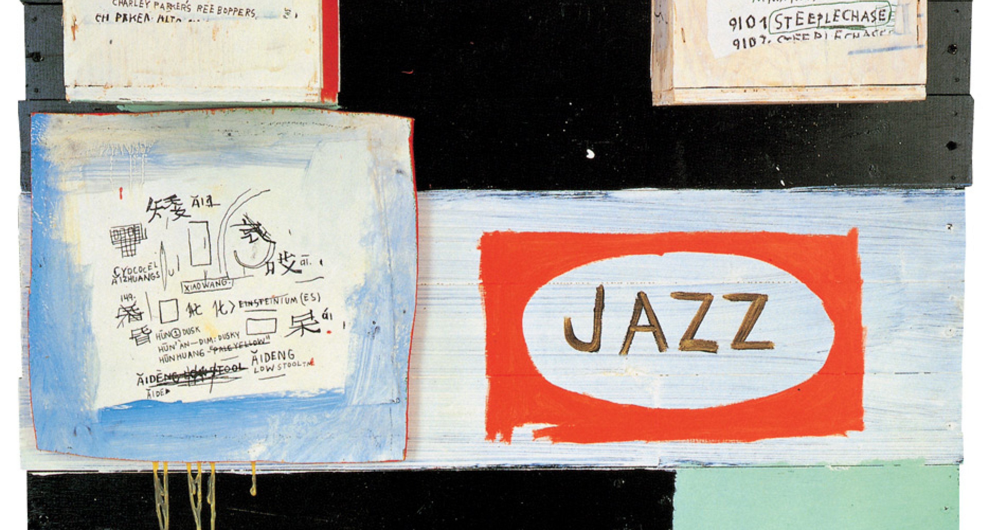 Jean-Michel Basquiat, Jazz, 1986