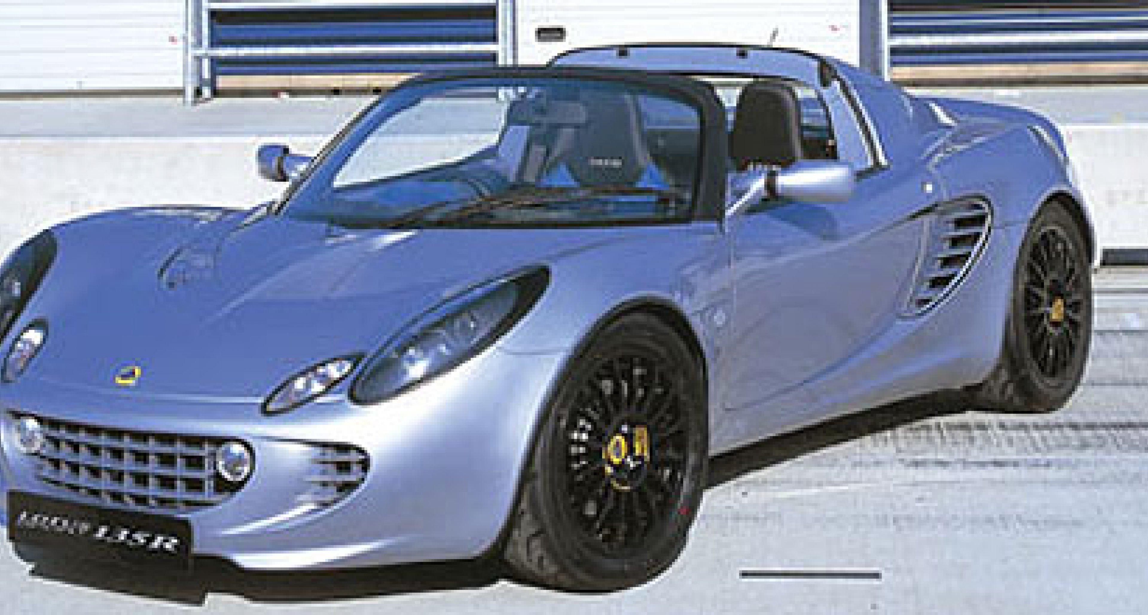 Lotus Sport Elise 135R