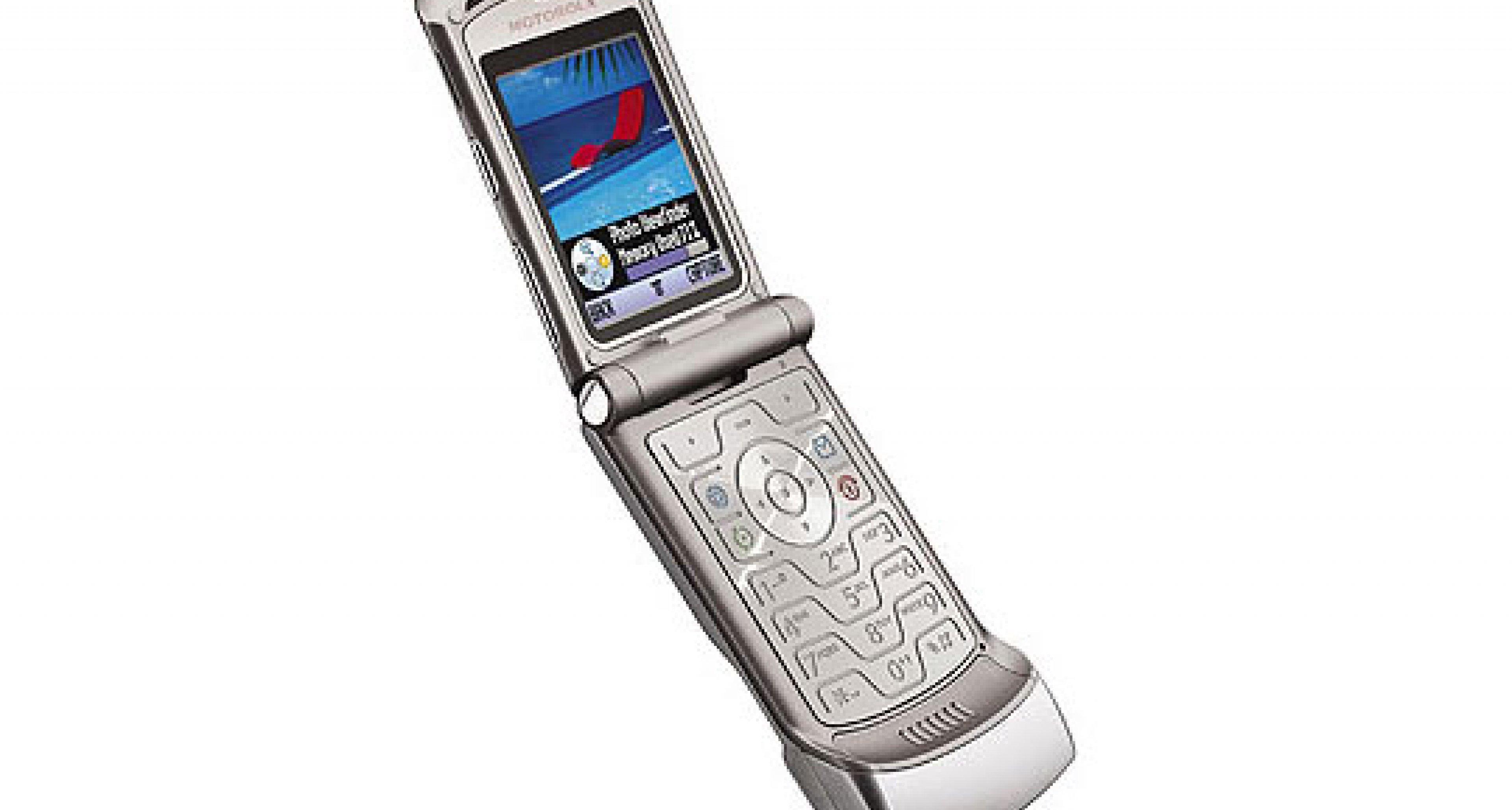 Motorola Razr V3: Flachmann