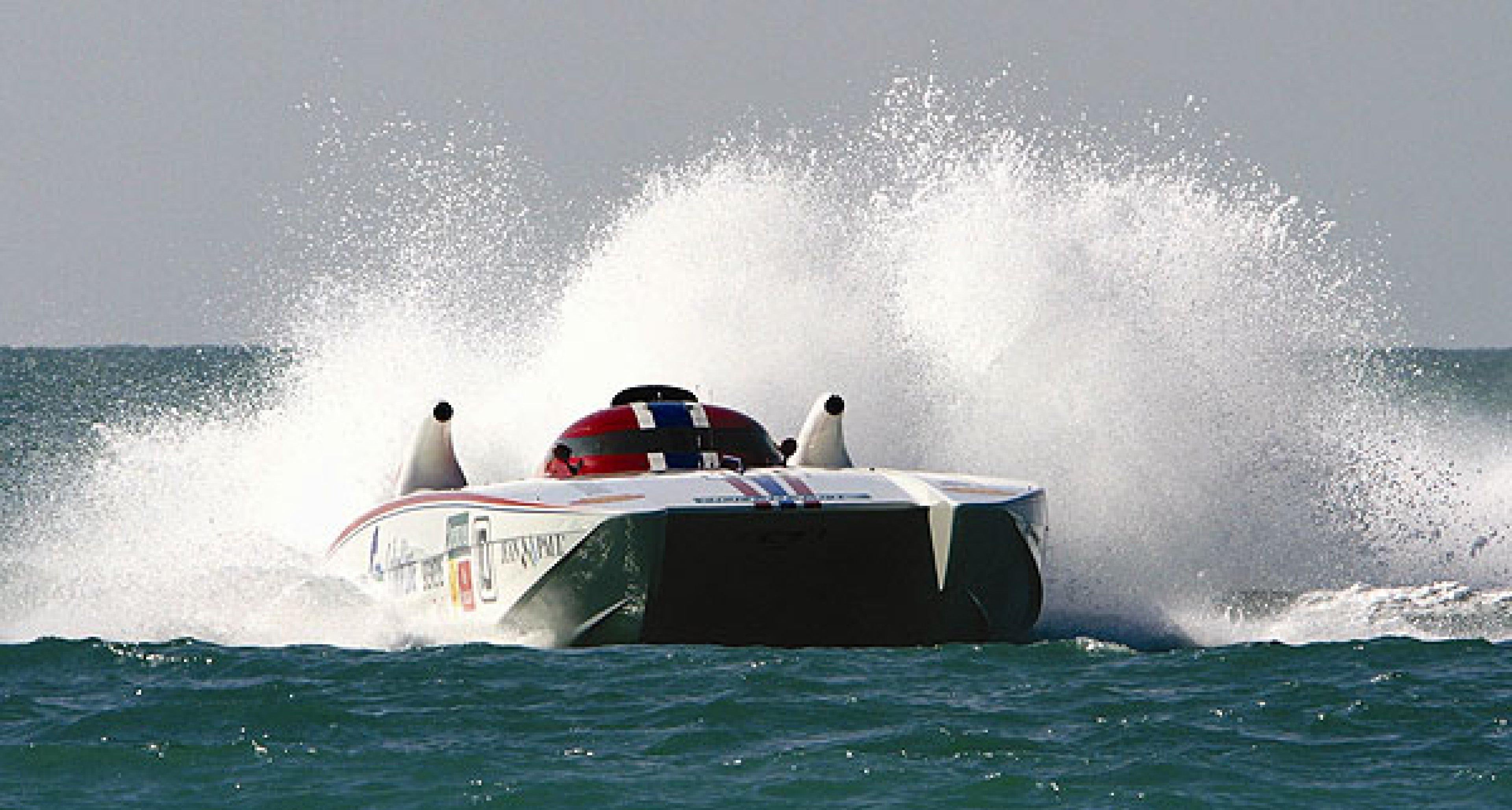 Motori Marini Lamborghini