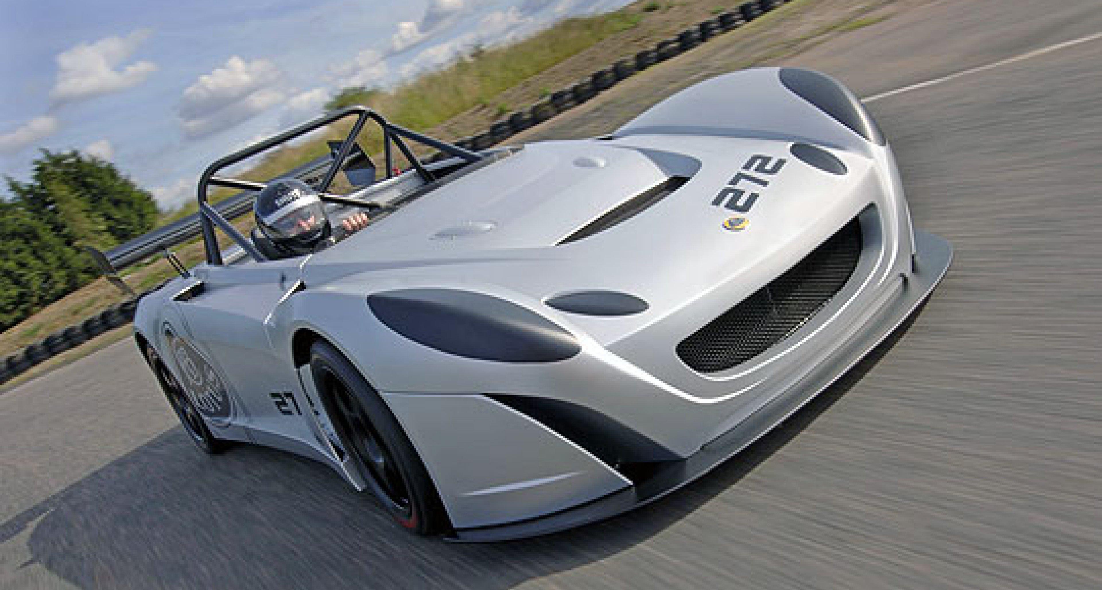 """The new Lotus """"Circuit Car"""""""