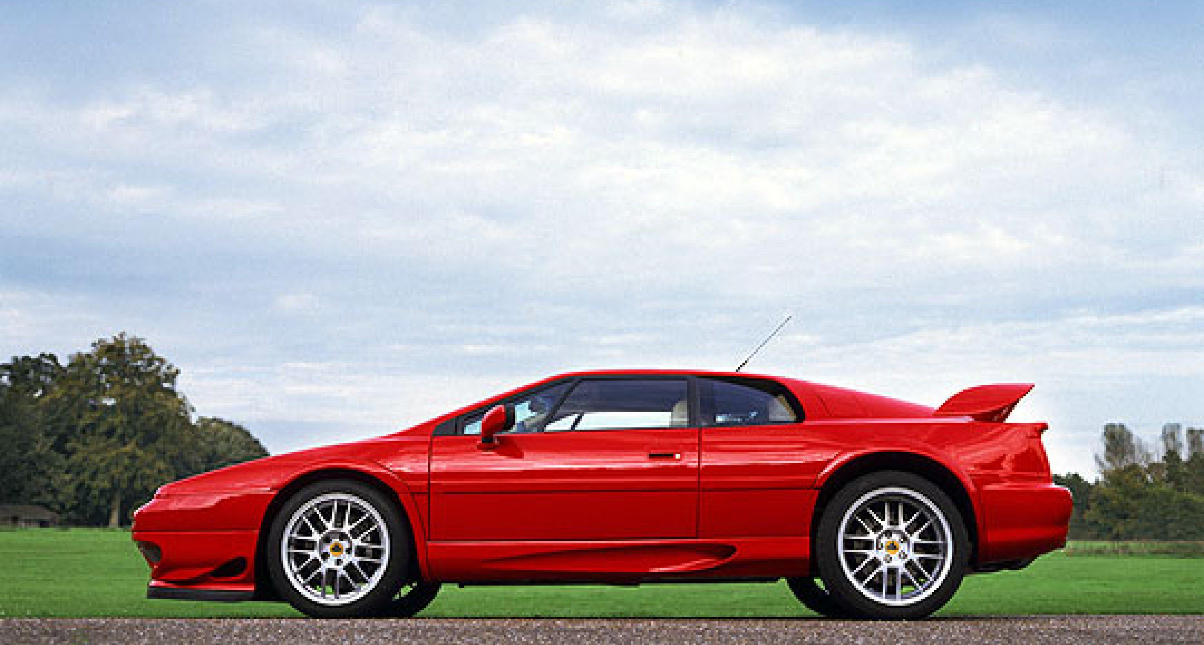 Made in England: Lotus Esprit