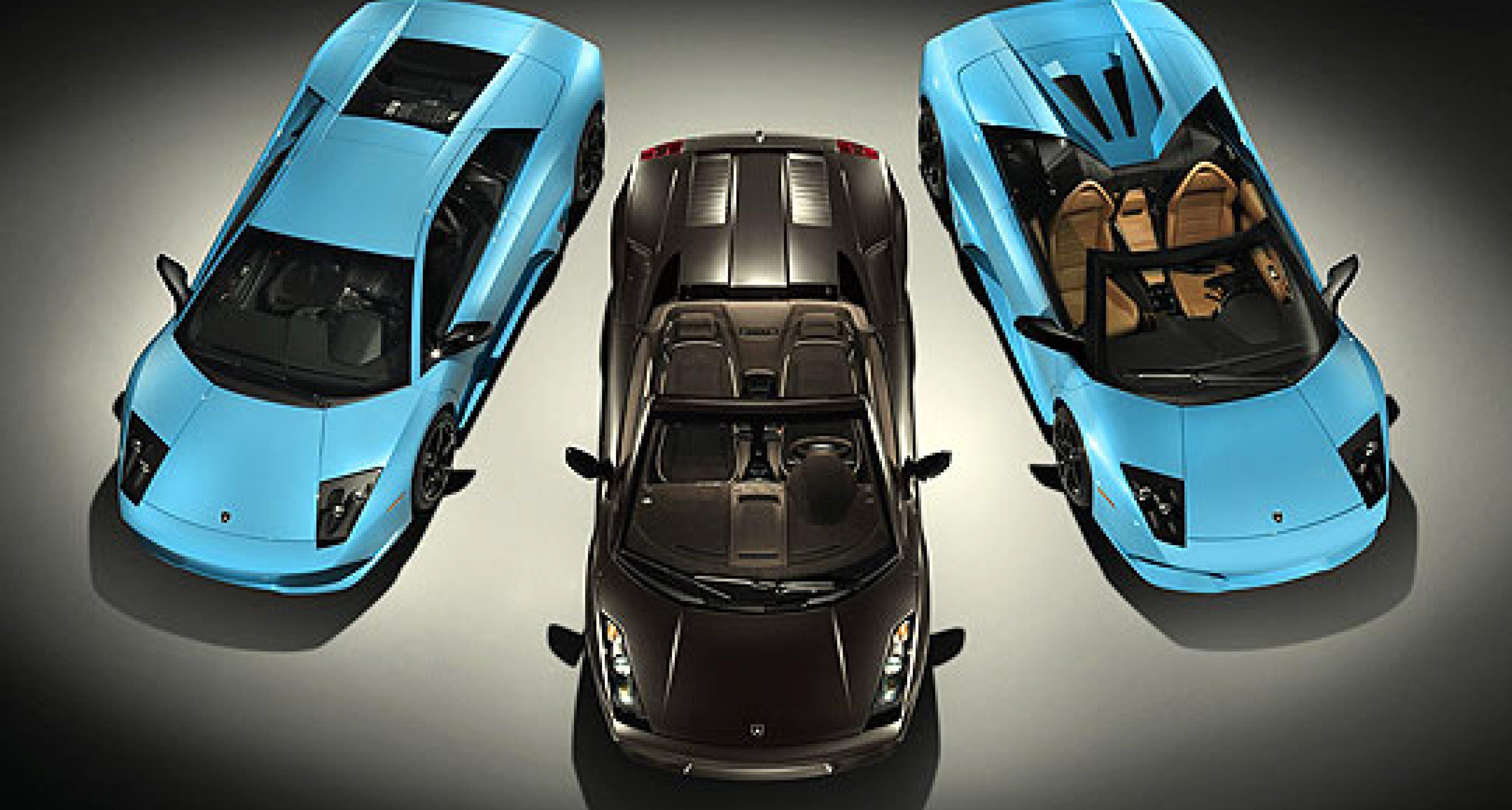 Lamborghini Ad Personam: Something Personal