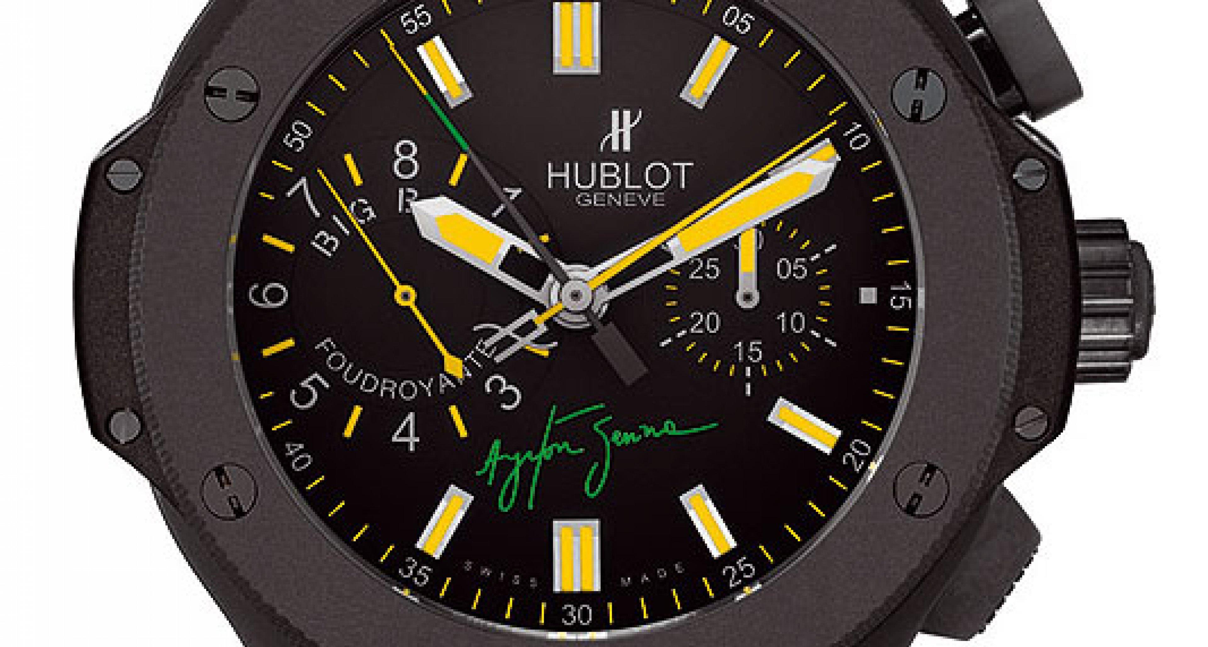 Hublot Big Bang Ayrton Senna: Part II