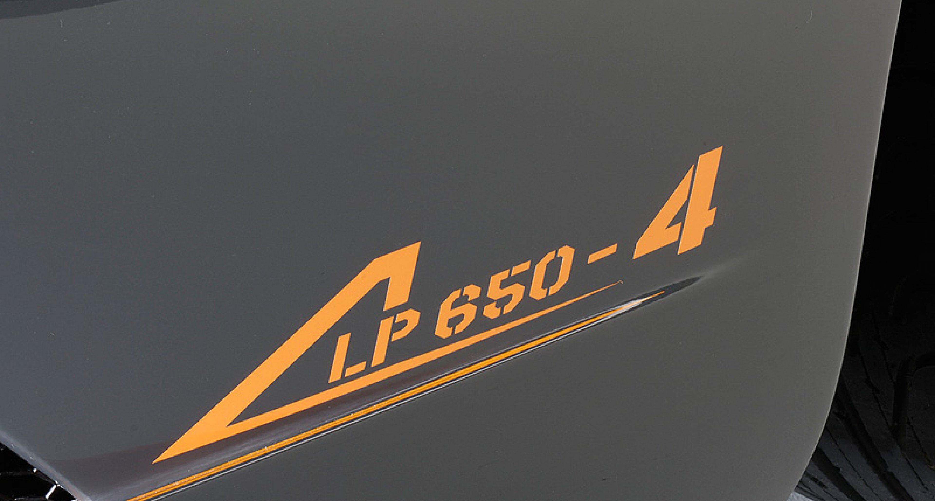 Lamborghini Murciélago LP 650-4 Roadster: Sonderdruck