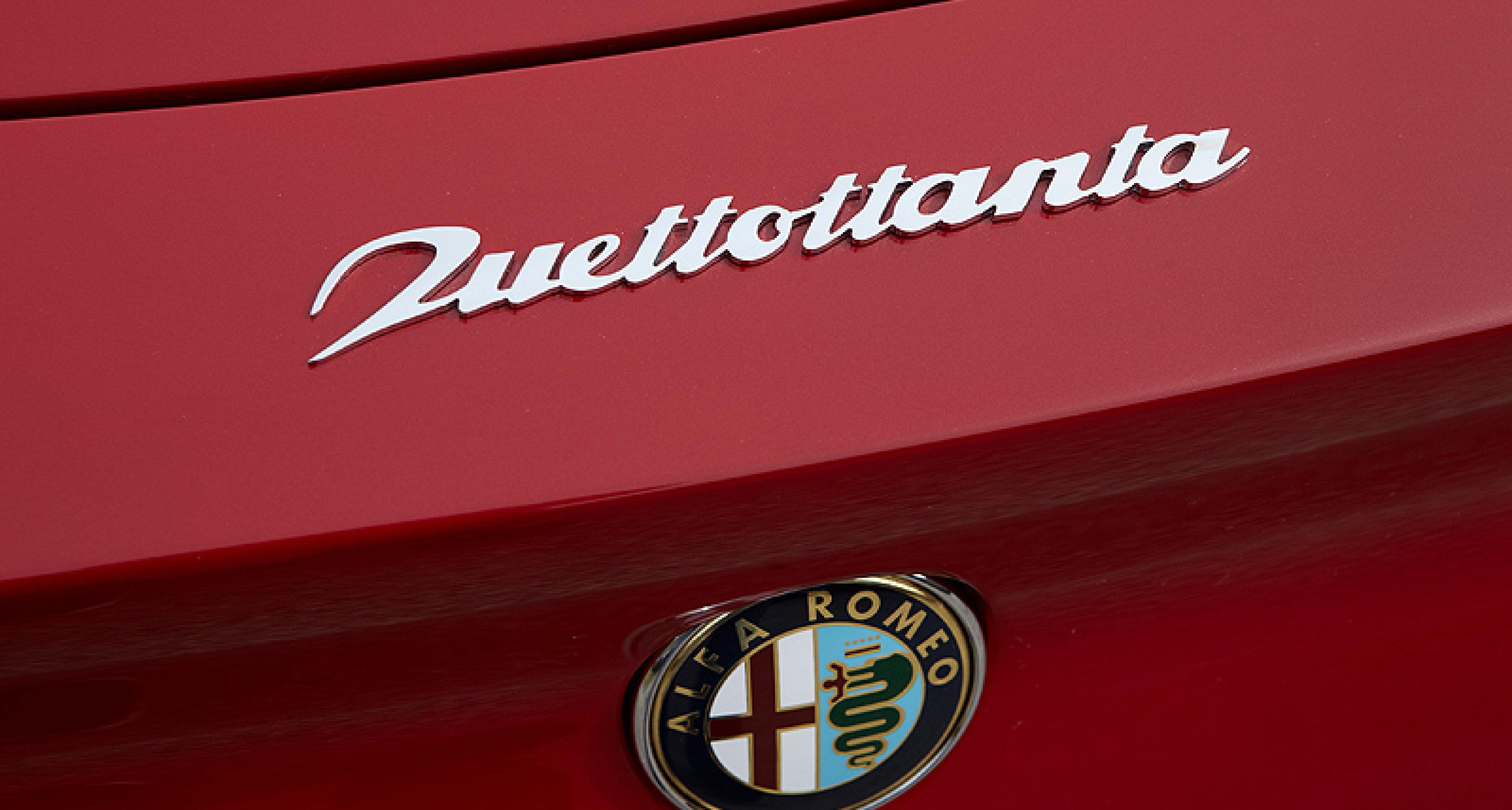 Geneva 2010: Pininfarina 2uettottanta