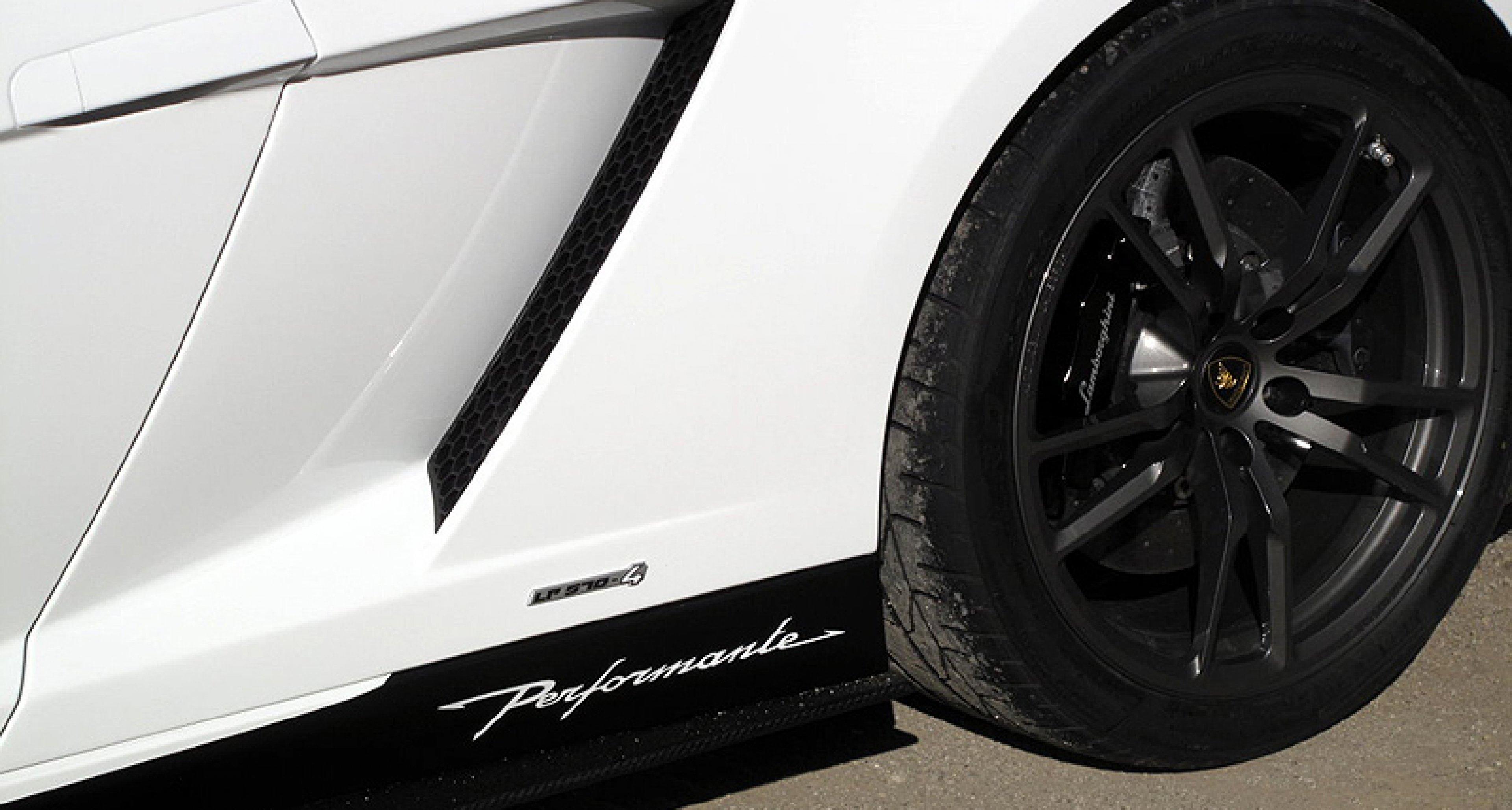 Lamborghini Gallardo Spyder LP 570-4 Performante