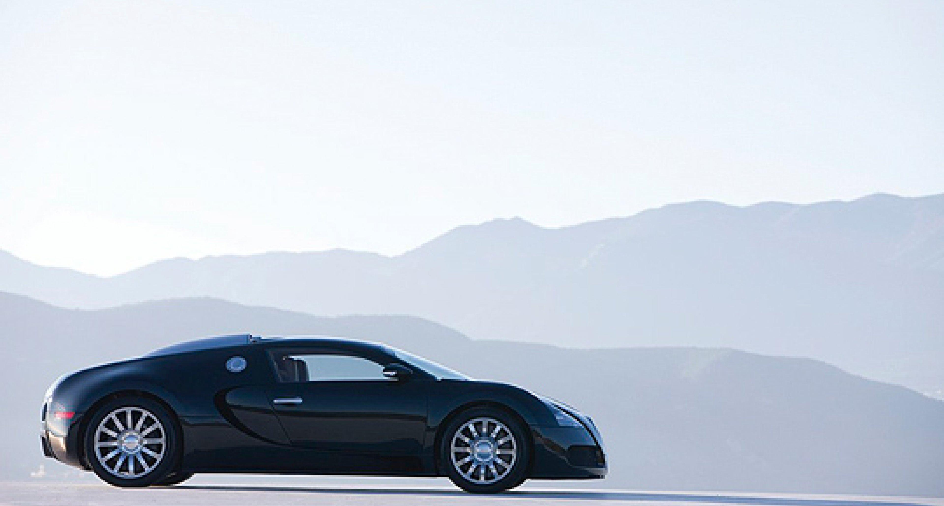 Last Bugatti Veyron 16.4 sold to a European customer