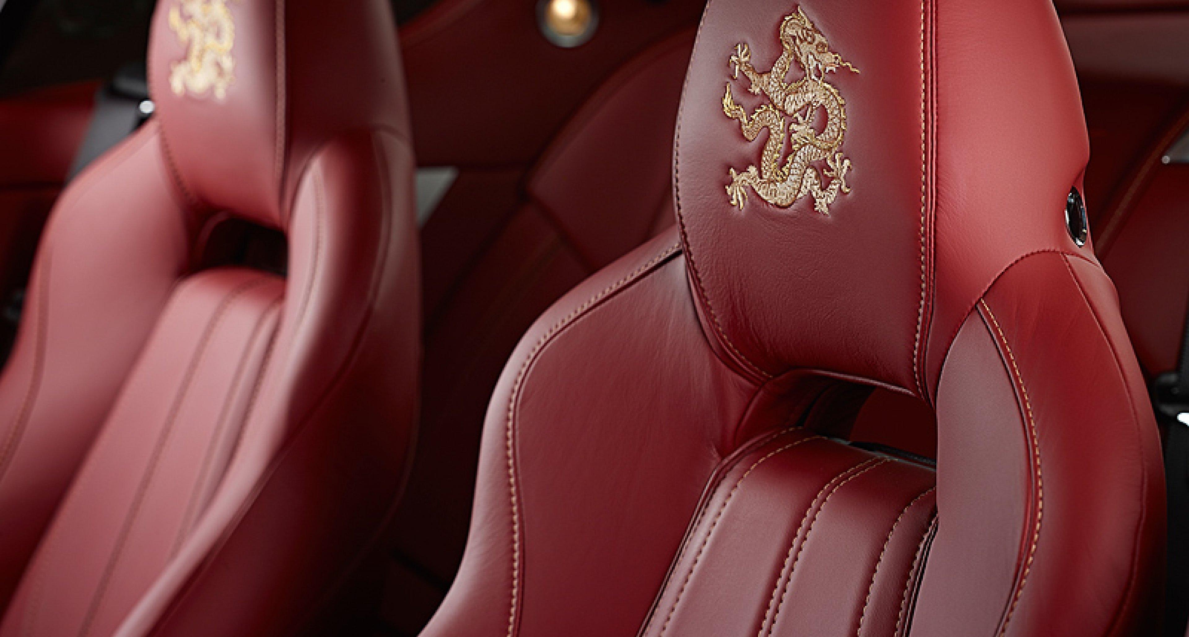 Aston Martin Dragon 88 Limited Editions: Enter the Dragon