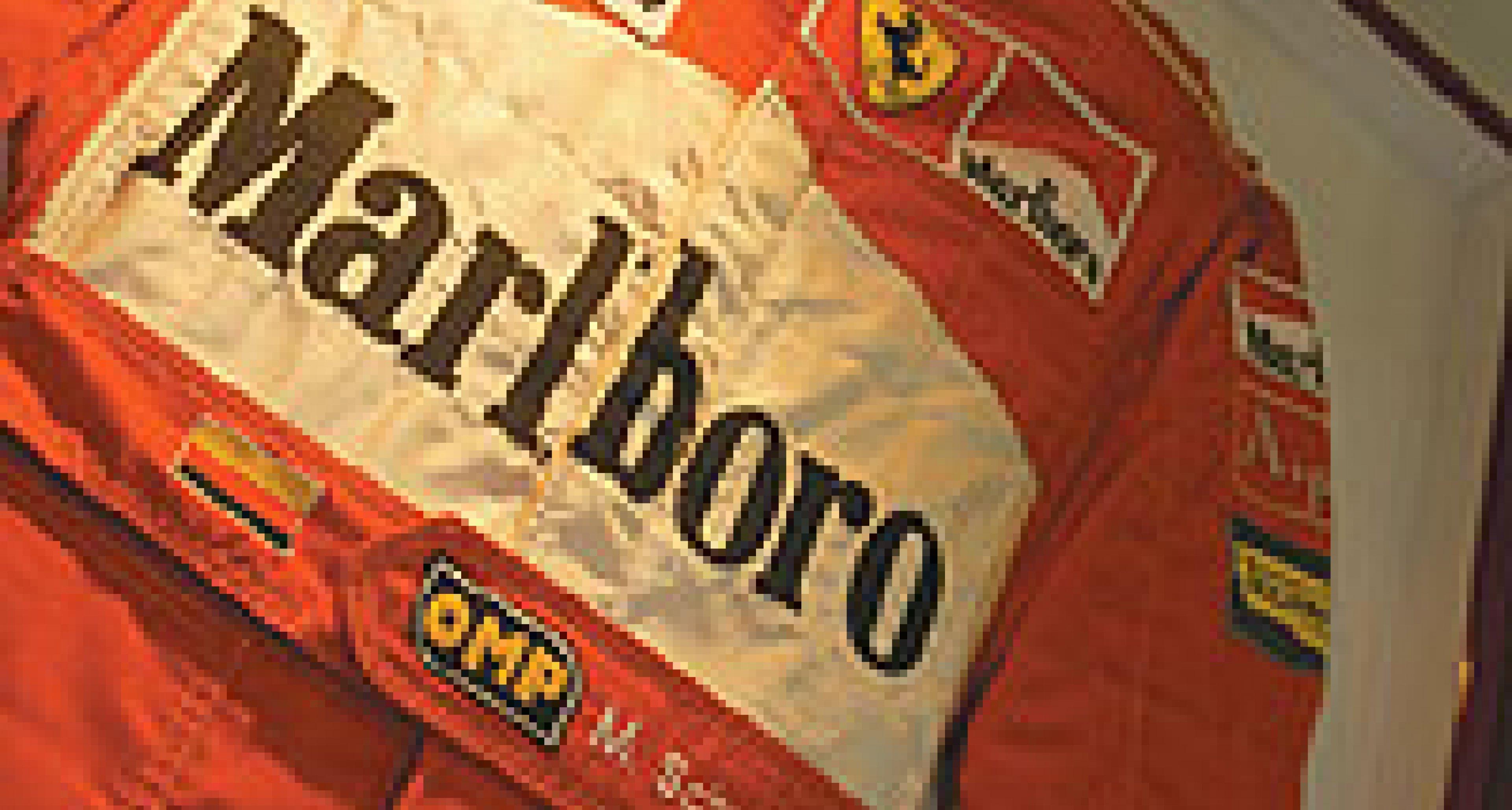 Fiorano Ferrari